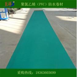 PVC防水卷材优点,山东巨洋防水,PVC防水卷材