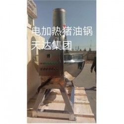 羊油炼油锅使用寿命