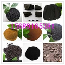 腐植酸锌价格