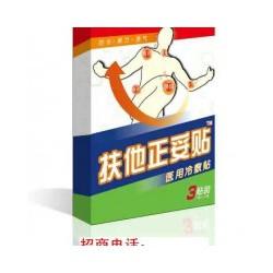 山东膏生产厂家-防水膏