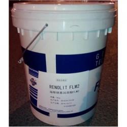 FUCHS RENOLIT FLM2,福斯FLM2锂基润滑脂,