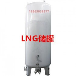 30立方LNG储罐生产厂家,30立方LNG储罐总高