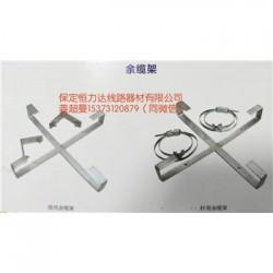 ADSS/OPGW余缆架  光缆金具厂家直供 规格齐
