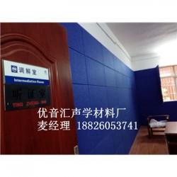 湘潭市审讯室防撞吸音板厂家