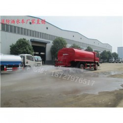 江苏省(苏)湖北省(鄂)5吨8吨12吨15吨环