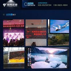LED显示屏工程_西安旋风科技_忻州LED显示屏