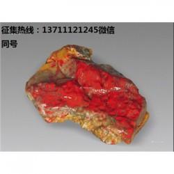 哪里可以安全交易广州鸡血石