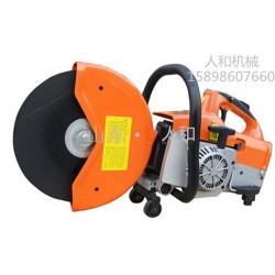 无齿消防救援切割机 混凝土路面汽油切割机 钢材切割机