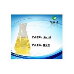 工业洗涤专业除油剂除油快而彻底