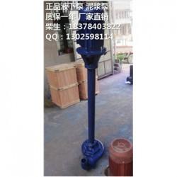 TECOA台湾元欣水泵YS-15B-200