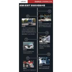 深圳市成力汽车贸易有限公司