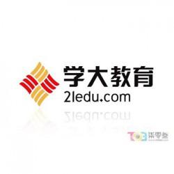 广州四年级语文寒假班针对性辅导/小学辅导