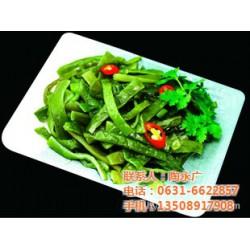 虹洋食品(图)|裙带菜