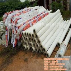厂家直销复合PPR热水保温管、热水PRC保温管