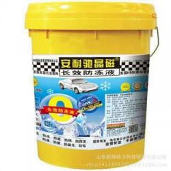 防冻液生产厂家|豪马克润滑油|梨树区防冻液
