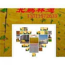 辽宁XPS挤塑板林迪挤塑板厂家 挤塑板价格林