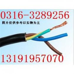 SYV射频同轴电缆SYV;电视电缆报价哪里好