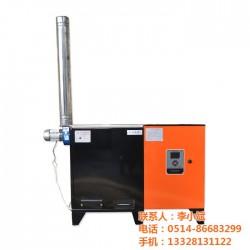 华飞新能源(图)、办公采暖炉制造商、办公采