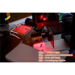 光学分拣机,林洋机械,光学分拣机设备