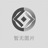 天猫3c数码主营店新店低价出售